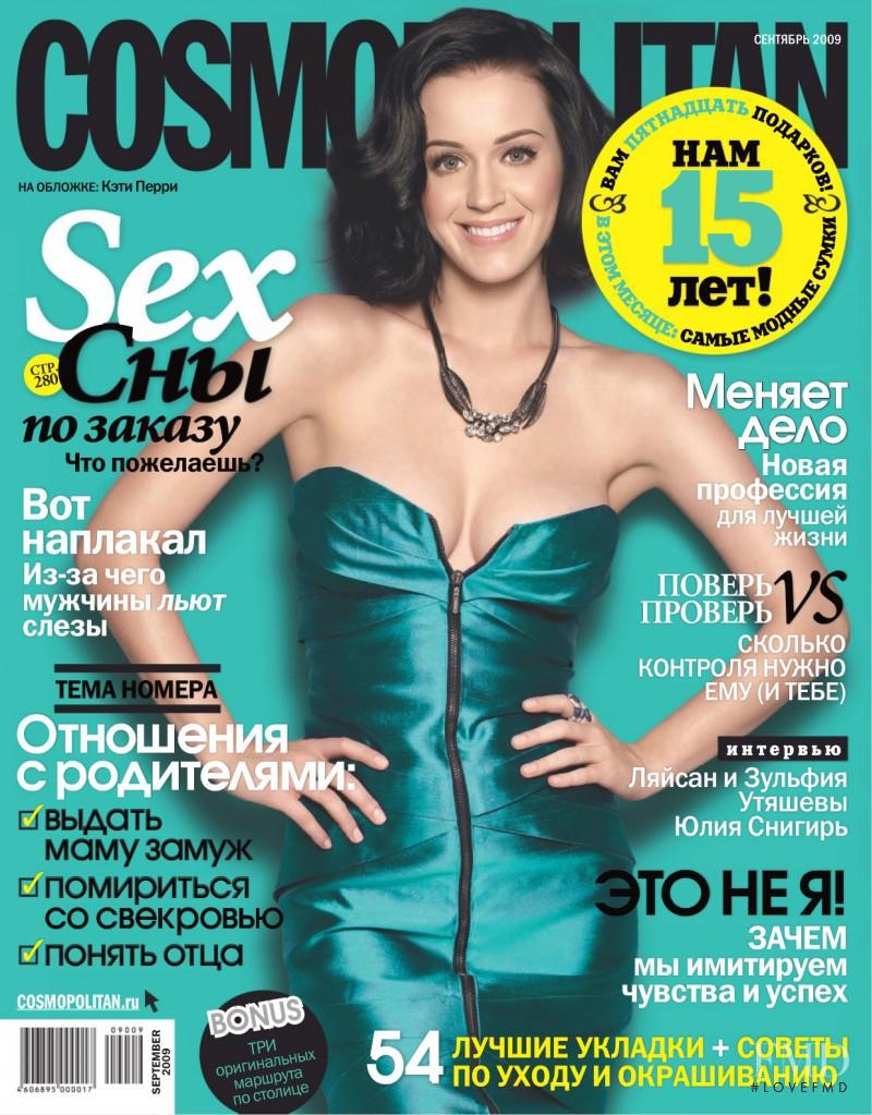 40571 Cosmopolitan