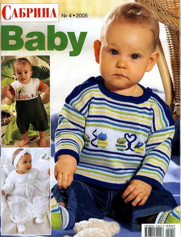 46690 Сабрина Baby